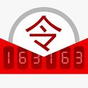 网易将军令 icon