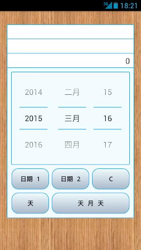 全球首個支援FM / DAB+ iPhone/iPad 收音機接收器- Lingo iMini ...