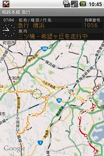 鉄道マップ 関東/私鉄(2) 京急・相鉄 - náhled