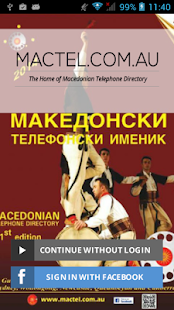 MACEDONIAN TELEPHONE DIRECTORY- screenshot thumbnail
