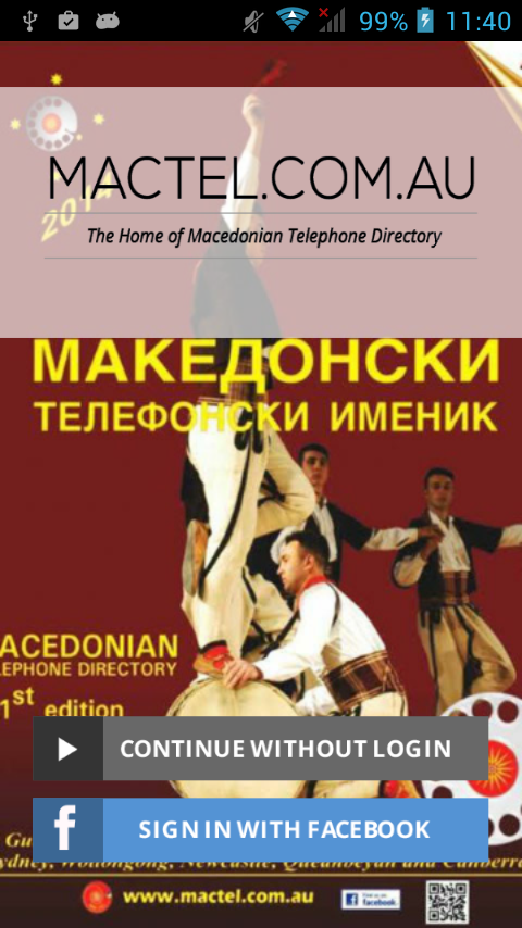 MACEDONIAN TELEPHONE DIRECTORY- screenshot