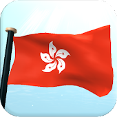 Hong Kong Flag 3D Free