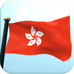 Free Apk android  Hong Kong Flag 3D Free 1.21  free updated on