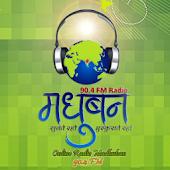 RadioMadhuban
