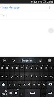 Screenshot of Bulgarian for GO Keyboard