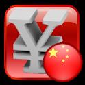 汇率换算(无广告) icon