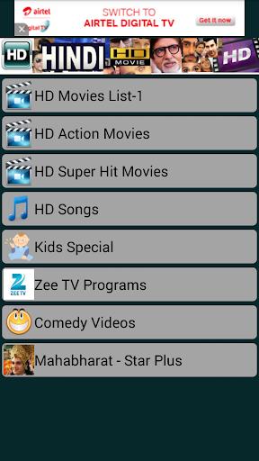 Hindi HD