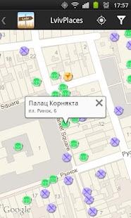 Львів путівник (Львов)– уменьшенный скриншот