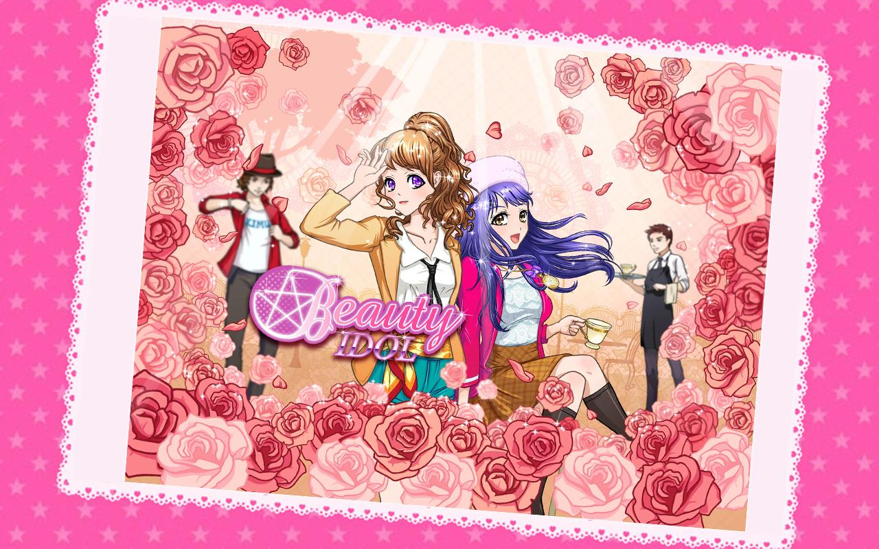 Beauty Idol - screenshot