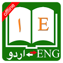 Urdu Dictionary icon