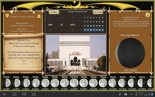 of hijri calendar asian global ventures most accurate hijri calendar ...