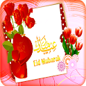 Eid Card Maker icon
