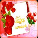 Tarjeta de Eid Hacedor icon