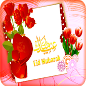 Eid Card Maker