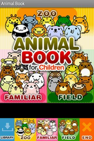 兒童動物的書