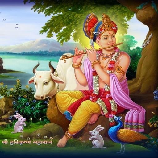 Swaminarayan Dhun Ringtones