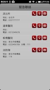 玩商業App|新巨蛋社區免費|APP試玩