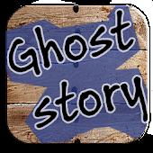 Myanmar Ghost Story