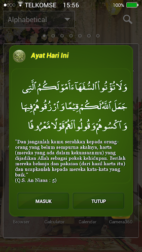 Al-Quran al-Hadi for PC