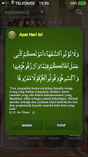 Al-Quran al-Hadi - screenshot thumbnail