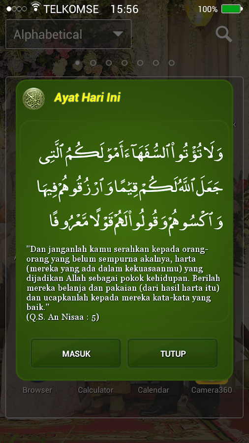 Al-Quran al-Hadi - screenshot