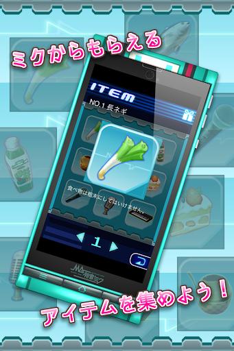 Music Girl 初音ミク|玩娛樂App免費|玩APPs