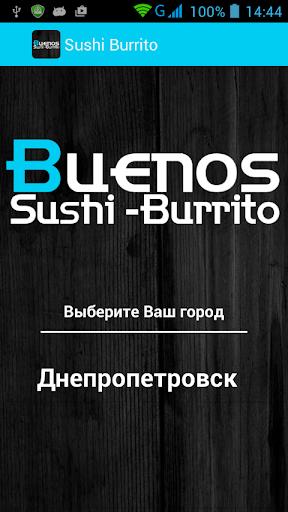 Buenos Sushi