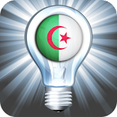 Algeria Flashlight