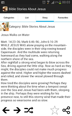 Bible Stories - screenshot