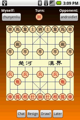 Chinese Chess With Devices- screenshot