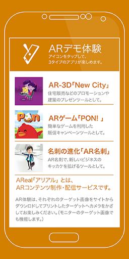 CREST AReal 玩商業App免費 玩APPs