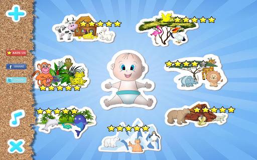 動物の赤ちゃんのパズル