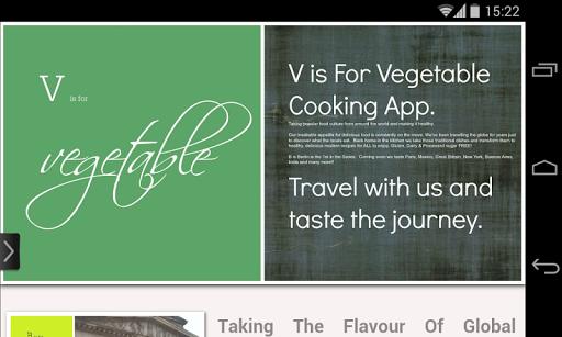 v is for vegetable