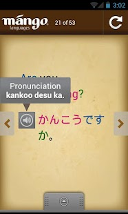 Mango Languages for Libraries - screenshot thumbnail
