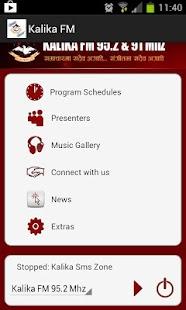 Kalika FM- screenshot thumbnail