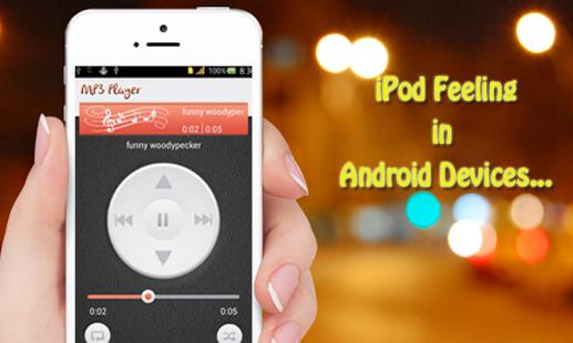 Simple MP3 Player screenshot