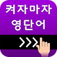 켜자마�.. file APK for Gaming PC/PS3/PS4 Smart TV