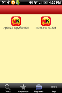 mirkvartir.ua- screenshot thumbnail