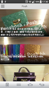 PoshHK screenshot 2