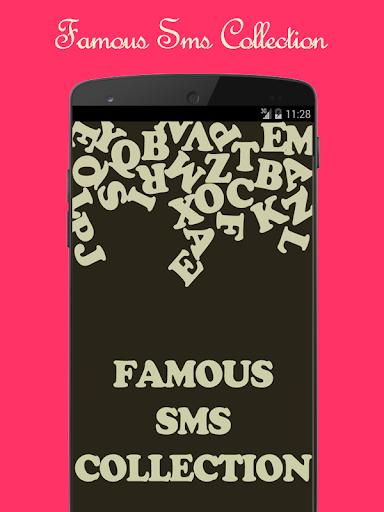玩社交App|Famous Sms Collection免費|APP試玩