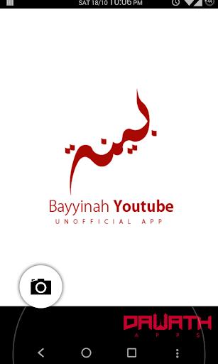 Bayyinah Video