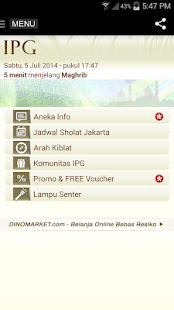 IPG - Islamic Pocket Guide- screenshot thumbnail