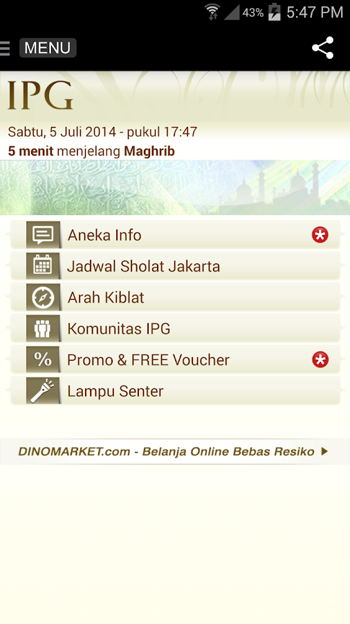 IPG - Islamic Pocket Guide- screenshot