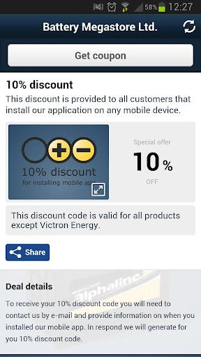 【免費購物App】Battery Megastore-APP點子