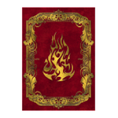 Magic Book of Flame