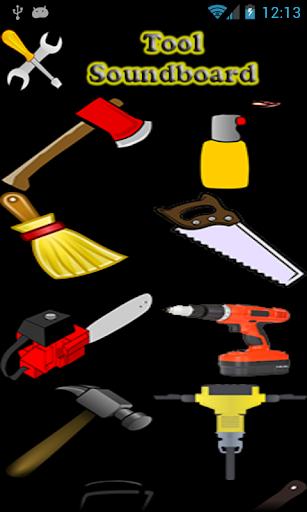 Tool Ringtones