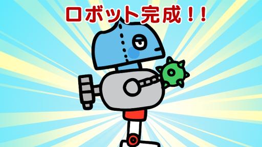 親子で楽しもう!合体ロボット! 玩教育App免費 玩APPs