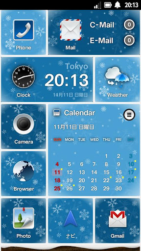 iida Homeテーマ - Snow A01用