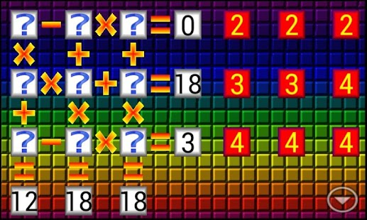 Math Box Free - screenshot thumbnail