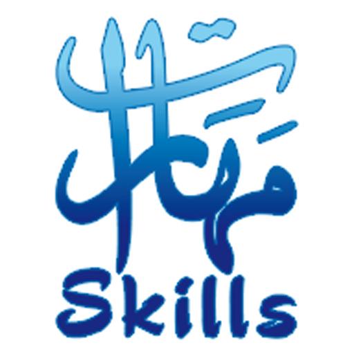 مهارات للتوظيف 教育 App LOGO-硬是要APP